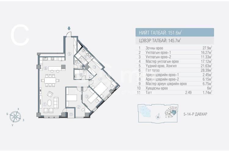 ID 167, Khoroo 11 байршилд for sale зарын residential Apartment төсөл 1
