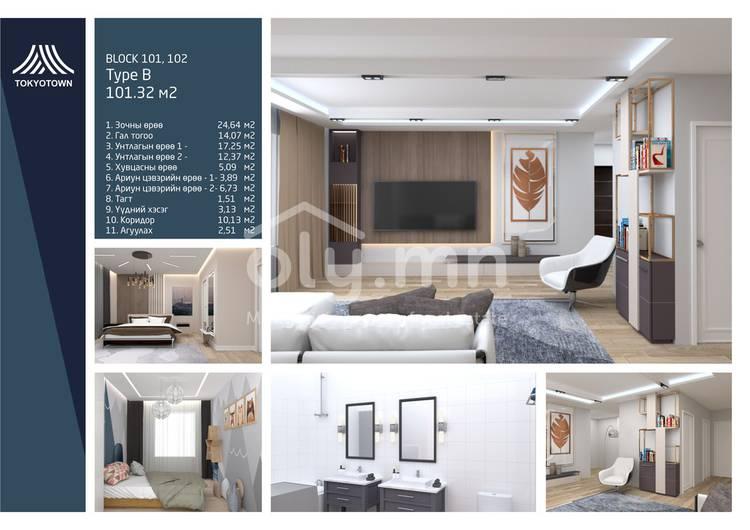 ID 1498, Khoroo 10 байршилд for sale зарын residential Apartment төсөл 1
