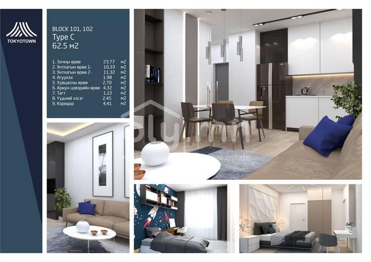 ID 1495, Khoroo 10 байршилд for sale зарын residential Apartment төсөл 1
