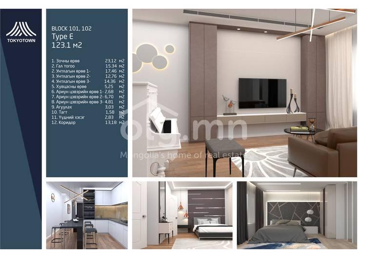 ID 1500, Khoroo 10 байршилд for sale зарын residential Apartment төсөл 1