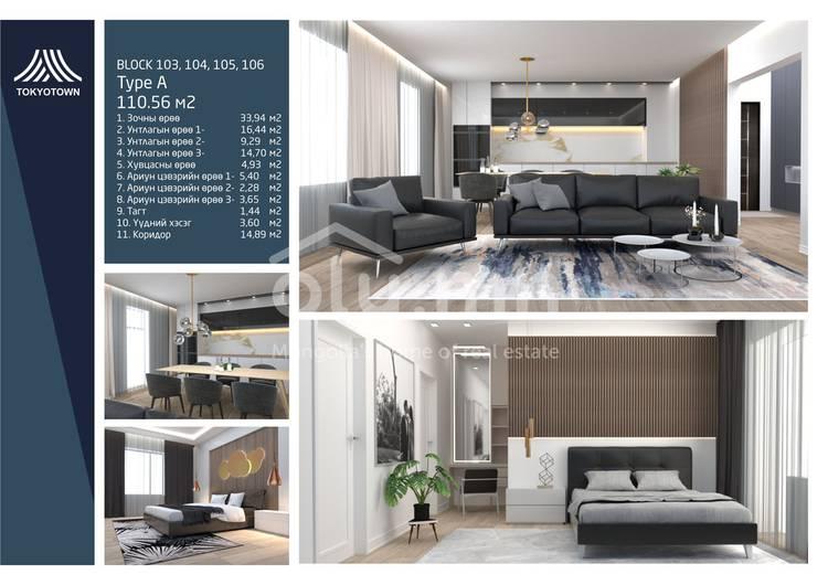 ID 1499, Khoroo 10 байршилд for sale зарын residential Apartment төсөл 1