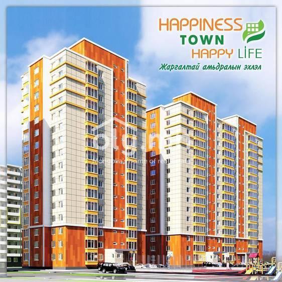 ID 1447, Khoroo 4 байршилд for sale зарын Happiness Town төсөл 1