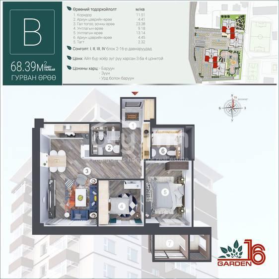 ID 1487, Khoroo 16 байршилд for sale зарын residential Apartment төсөл 1