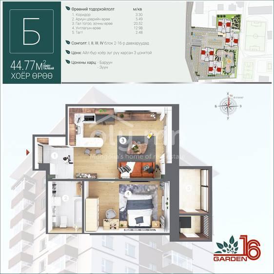ID 1486, Khoroo 16 байршилд for sale зарын residential Apartment төсөл 1