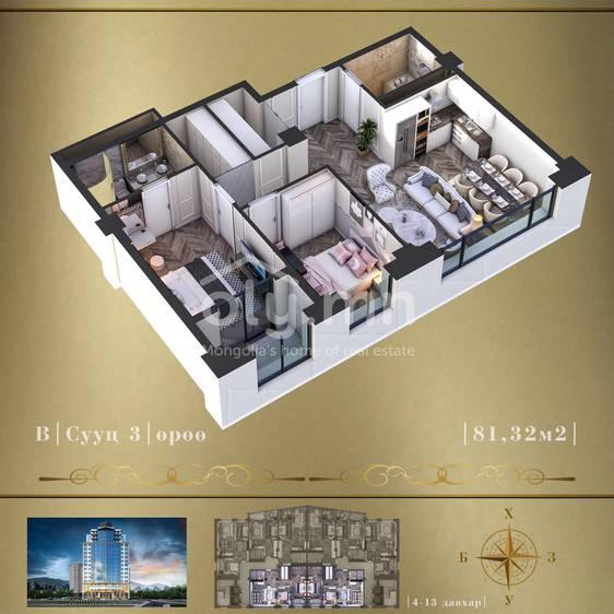 ID 1620, Khoroo 4 байршилд for sale зарын residential Apartment төсөл 1