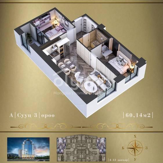 ID 1619, Khoroo 4 байршилд for sale зарын residential Apartment төсөл 1
