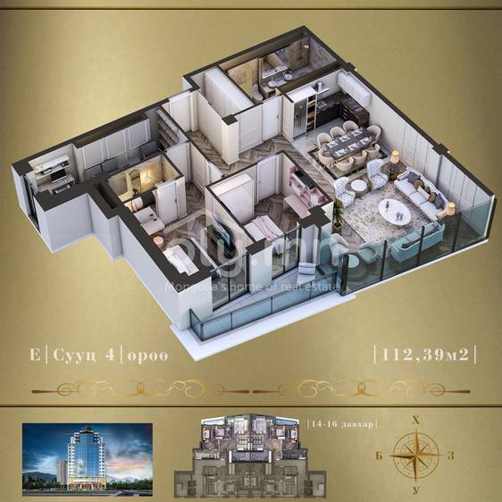 ID 1622, Khoroo 4 байршилд for sale зарын residential Apartment төсөл 1