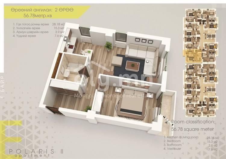 ID 1874, Khoroo 10 байршилд for rent зарын residential Apartment төсөл 1
