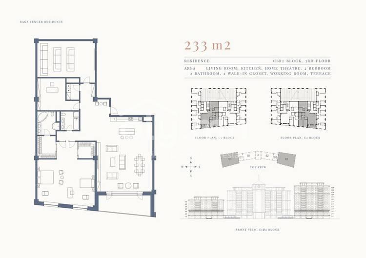 ID 1350, Khoroo 11 байршилд for rent зарын residential Apartment төсөл 1