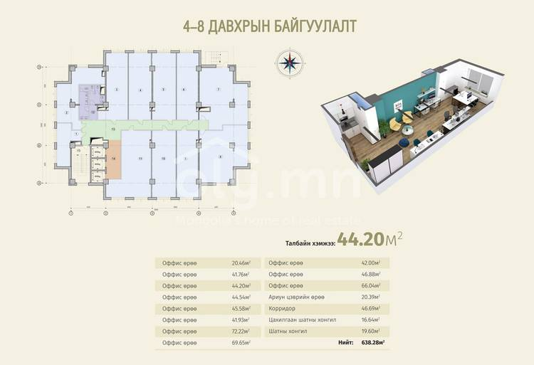 ID 2345, Khoroo 26 байршилд for sale зарын residential Offices төсөл 1