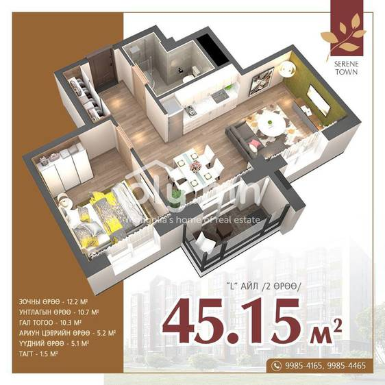 ID 2199, Bayanzurkh байршилд for sale зарын residential Apartment төсөл 1