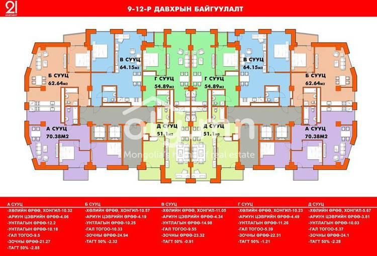 ID 2234, Songino Khairkhan байршилд for sale зарын residential Apartment төсөл 1