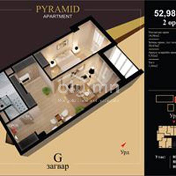 ID 2179, Khoroo 10 байршилд for rent зарын residential Apartment төсөл 1