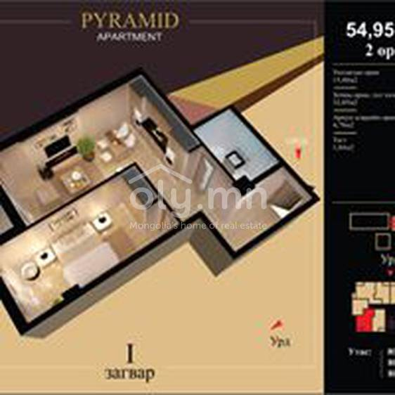 ID 2181, Khoroo 10 байршилд for rent зарын residential Apartment төсөл 1
