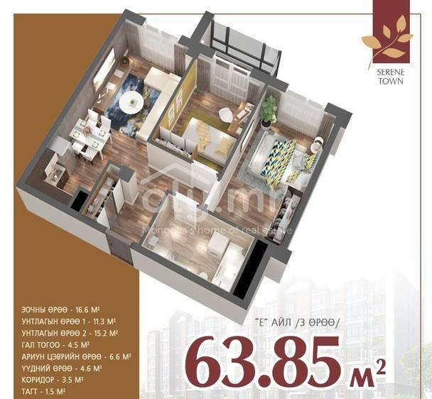 ID 2289, Khoroo 12 байршилд for sale зарын residential Apartment төсөл 1
