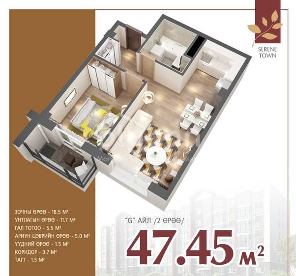 ID 2288, Khoroo 12 байршилд for sale зарын residential Apartment төсөл 1