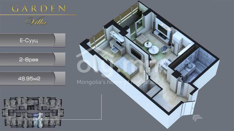 ID 2292, Khoroo 6 байршилд for sale зарын residential Apartment төсөл 1