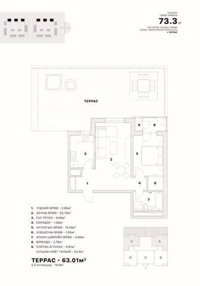ID 2370, Khoroo 8 байршилд for sale зарын residential Apartment төсөл 1