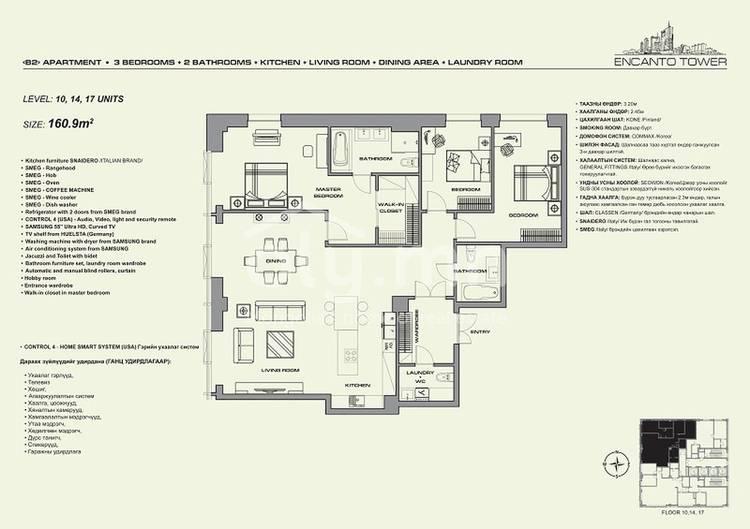 ID 294, Khoroo 26 байршилд for sale зарын residential Apartment төсөл 1