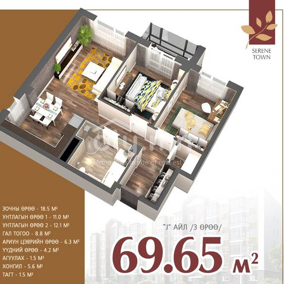 ID 2317, Khoroo 12 байршилд for sale зарын residential Apartment төсөл 1