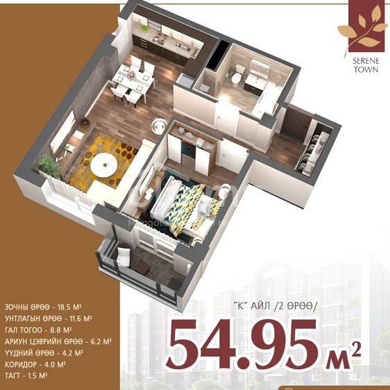 ID 2316, Khoroo 12 байршилд for sale зарын residential Apartment төсөл 1