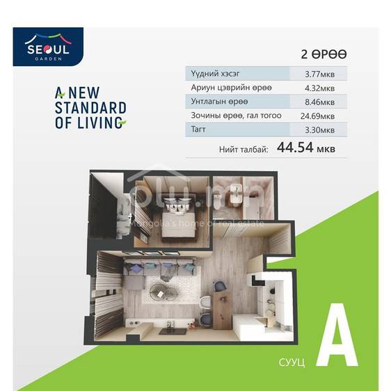 ID 2437, Khoroo 16 байршилд for sale зарын residential Apartment төсөл 1