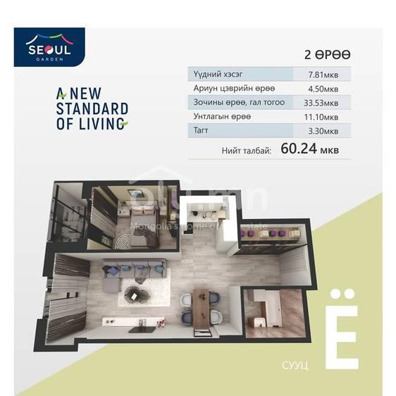 ID 2443, Khoroo 16 байршилд for sale зарын residential Apartment төсөл 1