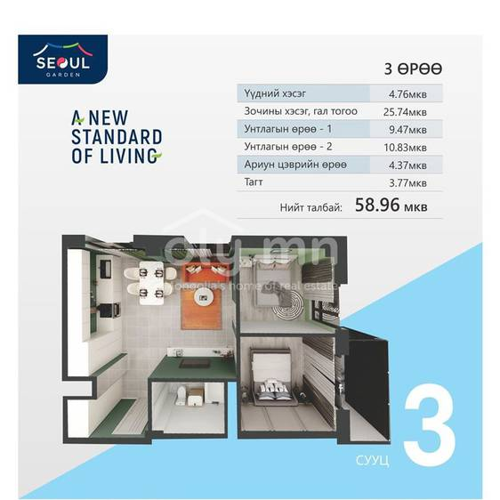 ID 2445, Khoroo 16 байршилд for sale зарын residential Apartment төсөл 1