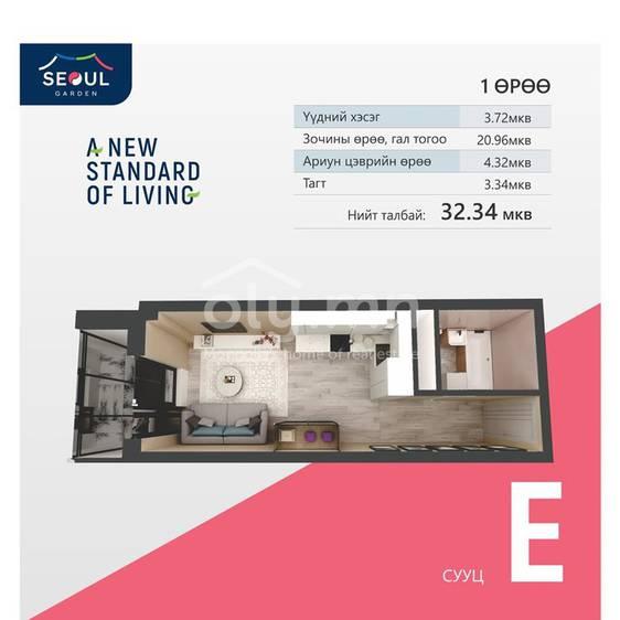 ID 2442, Khoroo 16 байршилд for sale зарын residential Apartment төсөл 1