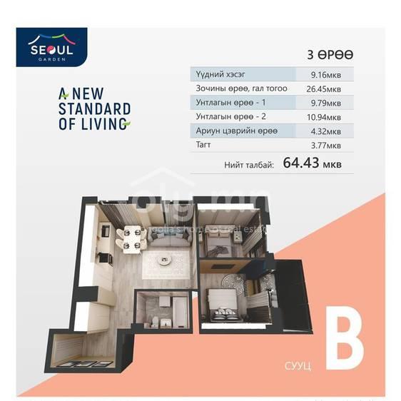 ID 2439, Khoroo 16 байршилд for sale зарын residential Apartment төсөл 1