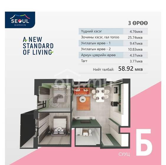 ID 2438, Khoroo 16 байршилд for sale зарын residential Apartment төсөл 1