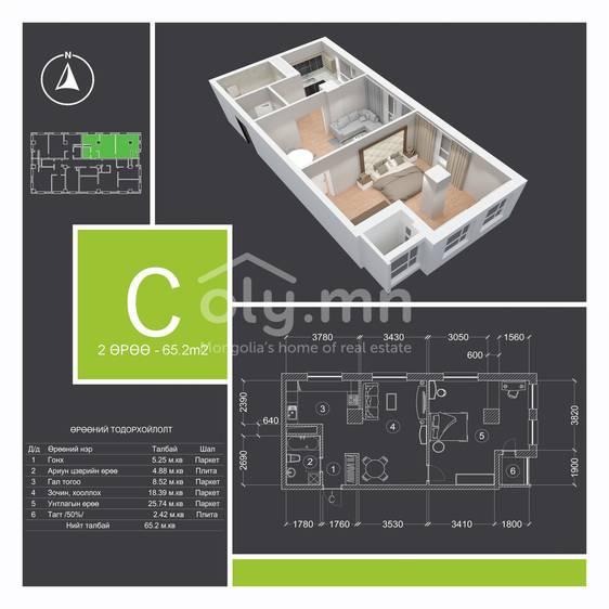 ID 2402, Khoroo 9 байршилд for sale зарын residential Apartment төсөл 1