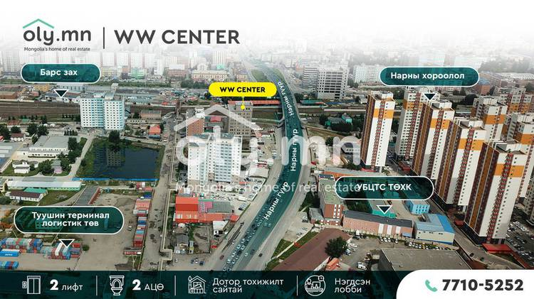 ID 2522, Bayangol байршилд for sale зарын commercial Offices төсөл 1