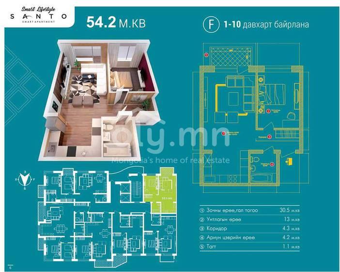 ID 2564, Khoroo 26 байршилд for sale зарын residential Apartment төсөл 1
