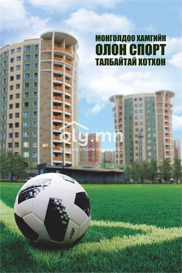 ID 2581, Khoroo 11 байршилд for sale зарын residential Apartment төсөл 1