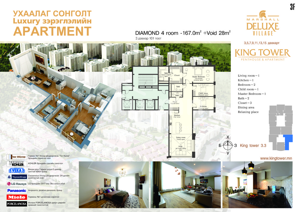 residential Apartment for sale зар #: 138 1