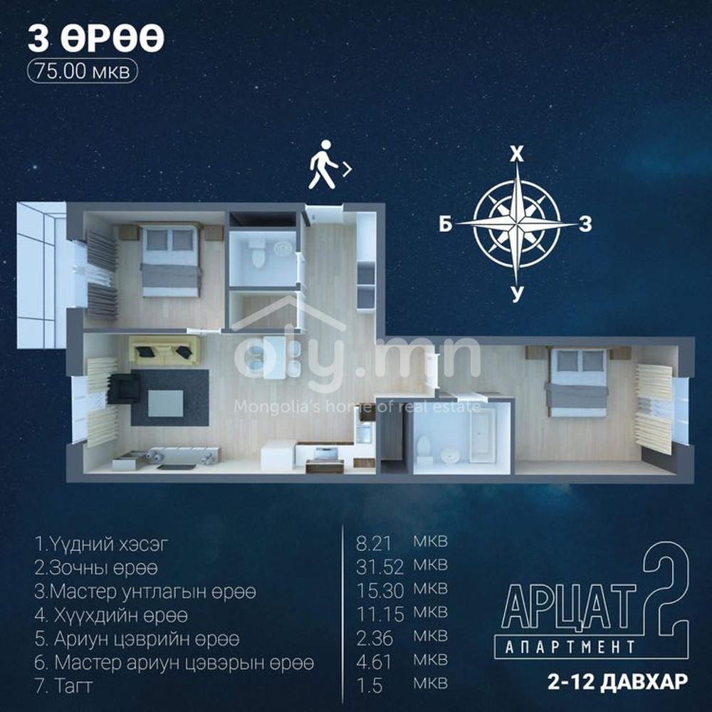residential Apartment for sale зар #: 2767 1