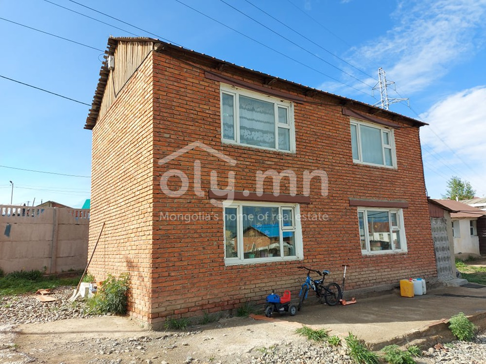 residential Ger District for sale зар #: 2827 1