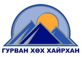 Гурван Хөх Хайрхан ХХК