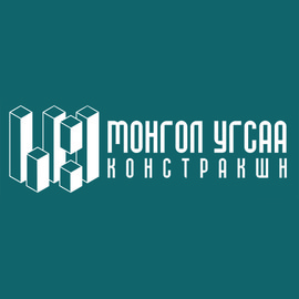 Монгол Угсаа Констракшн ХХК