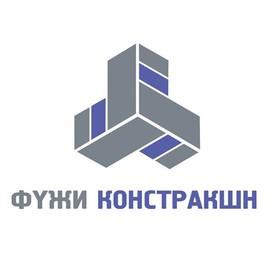Фүжи Девелопмент ХХК
