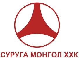 Суруга Монгол ХХК